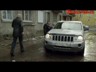 Чужой район 2 1 серия 2013